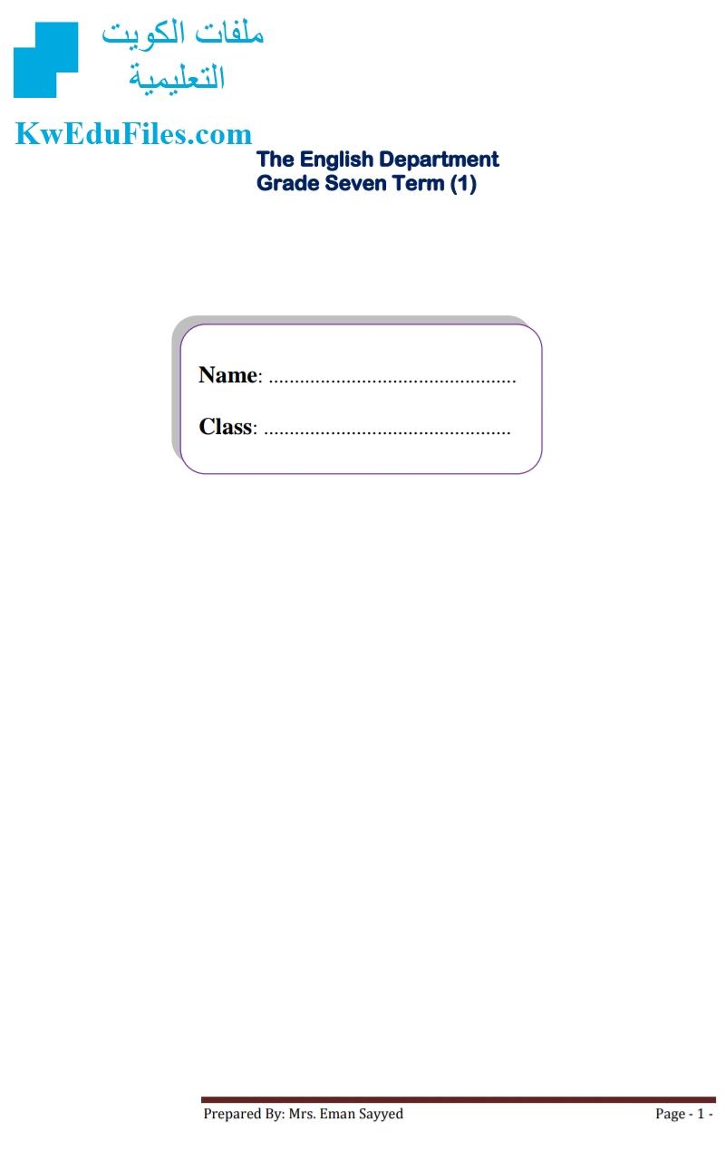 مذكرة